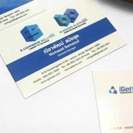 ์name card E-commerce solution