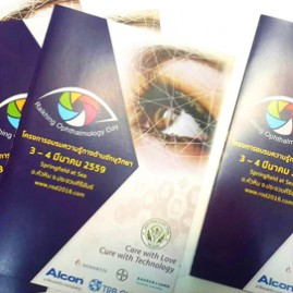 Brochure Raikhing Ophthalmogy Day