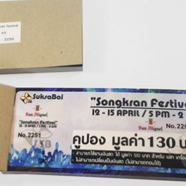 coupon songkran festival