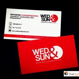 WED & SUN Name Card
