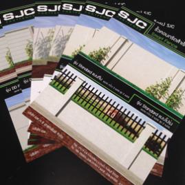 Brochure SJS