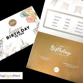 Brithday Card