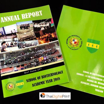 (Thailand) หนังสือ ANNUAL REPORT 2018